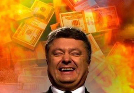 Украина нашла выход из кризиса