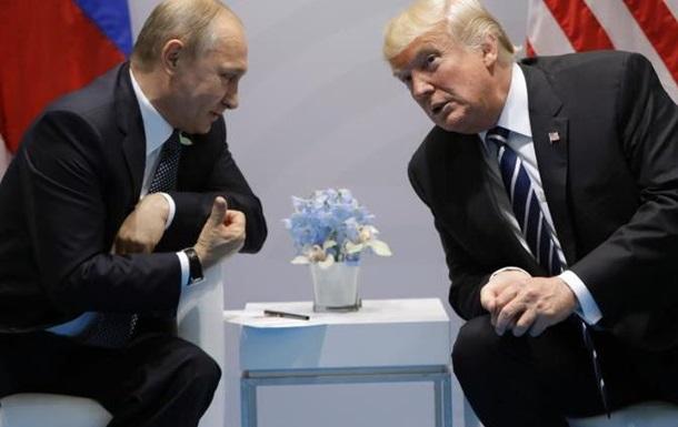 Жесткая позиция Трампа по отношению к России: ожидания и последствия