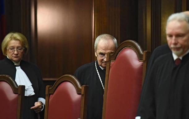 Судей РФ обвиняют в причастности к аннексии Крыма