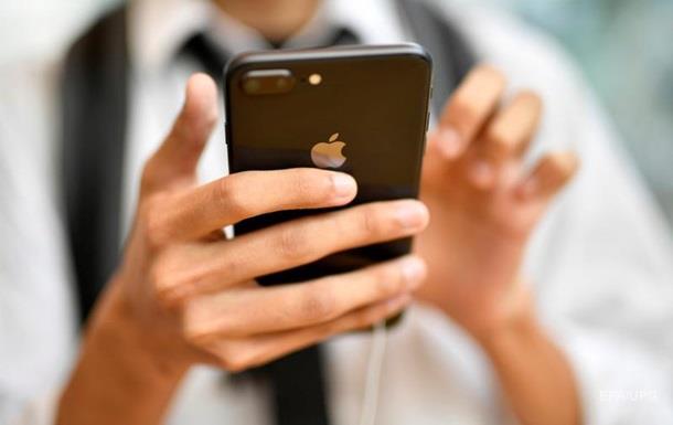 Apple разрабатывает  бесконтактный  дисплей - СМИ