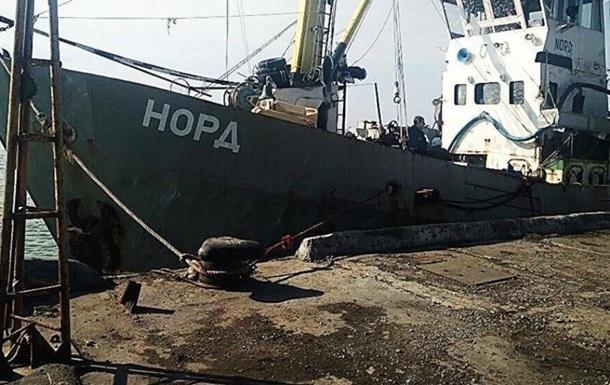 Капитана арестованного судна Норд перевели из больницы в изолятор