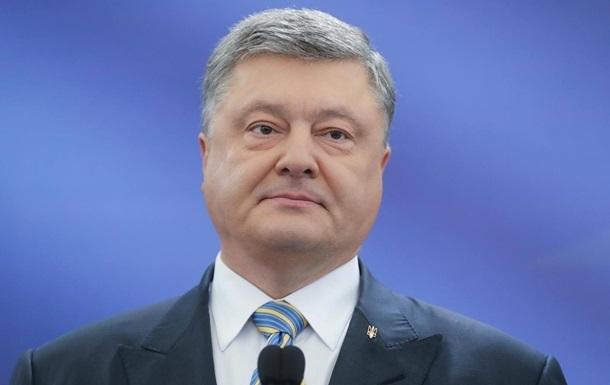 Порошенко заявив про зростання місцевих бюджетів