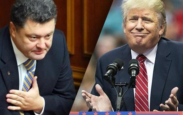 Америка кидает Украину, а Порошенко и не против