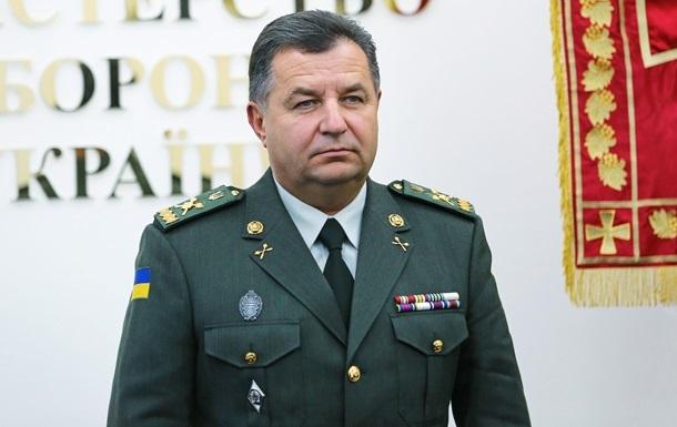 Полторак назвал число военных РФ у границы Украины