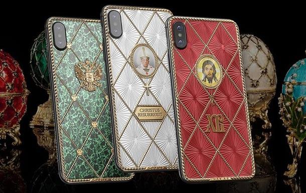 У Росії випустили люксовий iPhone X з нагоди Пасхи