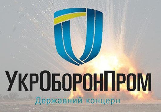 Укроборонпром: дело Романова живет