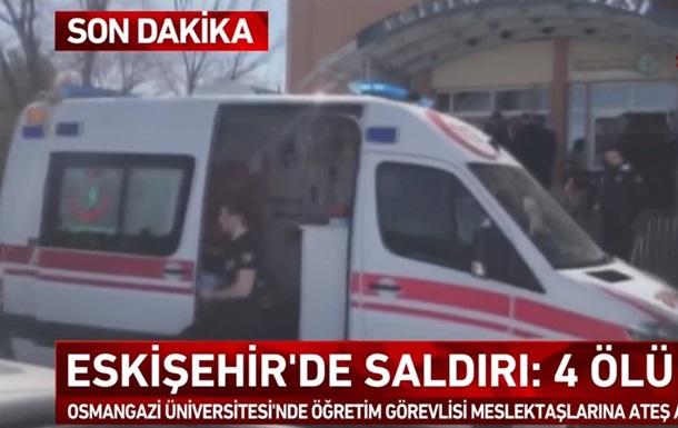 У Туреччині сталася стрілянина в університеті, є жертви