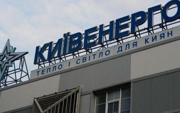 В Киеве отключили от отопления 70% жилых домов