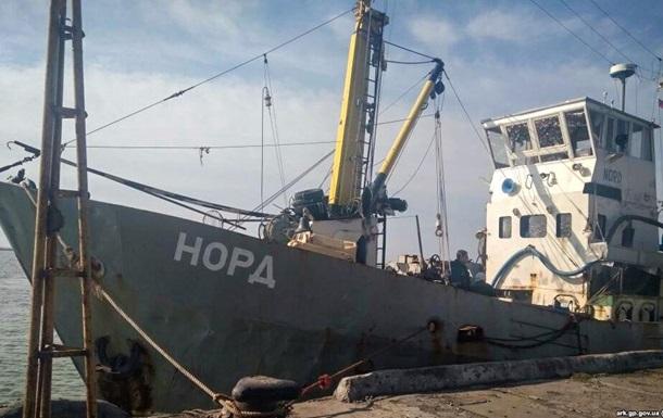 РФ протестует. Украина арестовала судно из Крыма