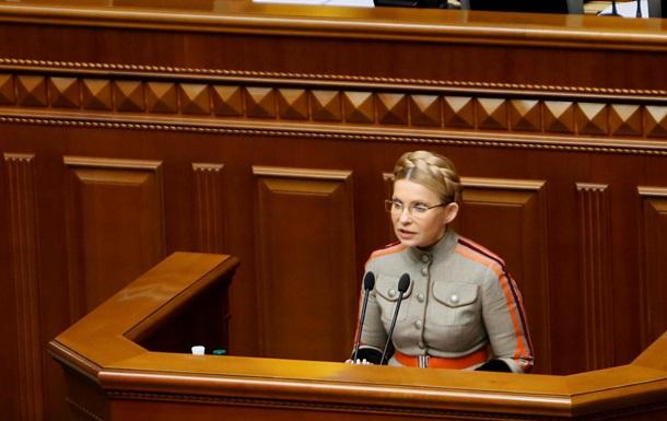 Новый наряд Тимошенко удивил Сеть