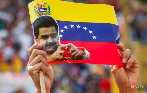 Венесуела призупинила торгово-економічні відносини з Панамою