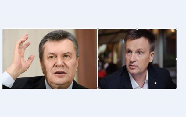 Cуд отказал в повторном допросе Авакова и Наливайченко в деле Януковича