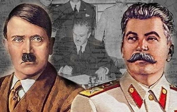 Если бы Германия не напала бы на СССР...