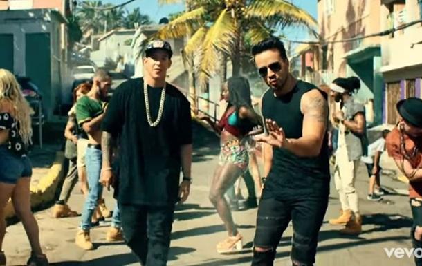 Кліп на пісню Despacito став рекордсменом YouTube