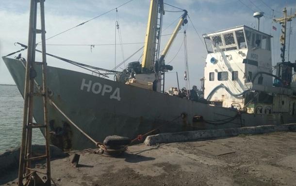 Экипаж Норда отправили на суд в Мариуполь