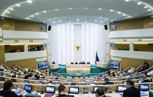 У Радфеді РФ назвали нові санкції США  повним свавіллям