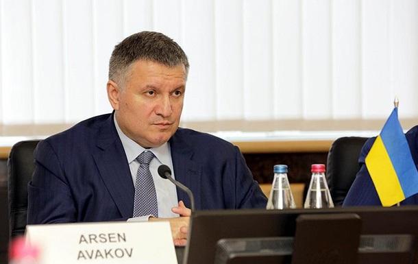 Аваков: Звільнення Донбасу - поліцейська операція