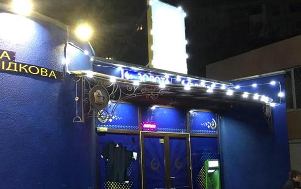 В Киеве 15 человек ограбили игорное заведение