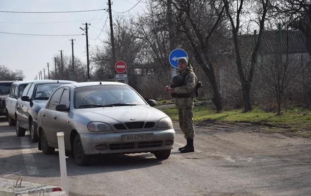 ГПС: Сепаратисты требуют деньги за пересечение КПП