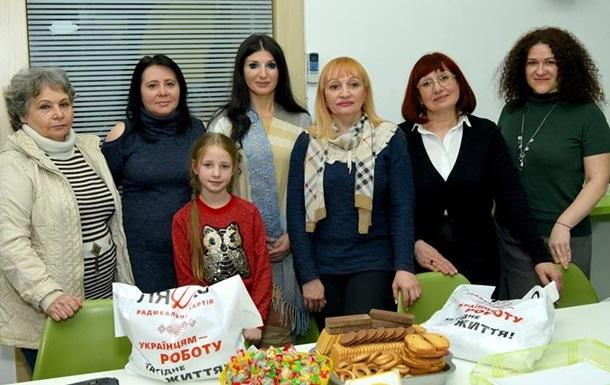 «ЛЮДИНА В ФОРМАТІ 3V» - старт нового соціального проекту