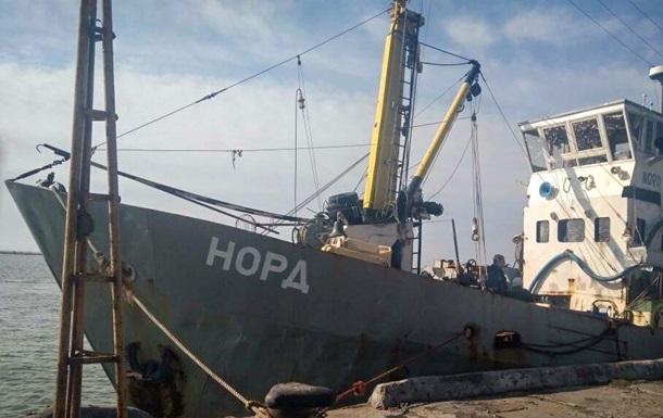 Киев пропустит экипаж Норда в Крым - судовладелец