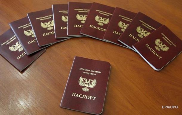В ДНР заявили о выдаче 172 тысяч своих  паспортов