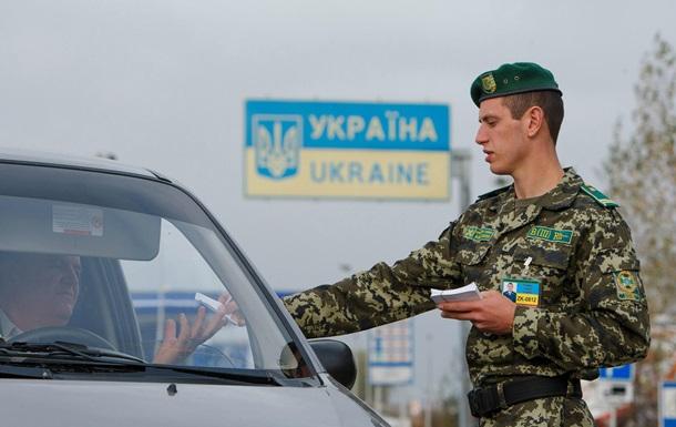 ДПСУ: Дипломати Росії не пускали до екіпажу Норду