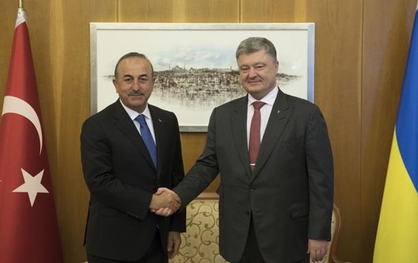 Туреччина готова направити миротворців на Донбас