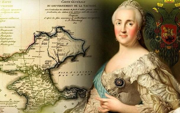 Как Украина претензии за аннексию Крыма Екатерине Второй предъявила