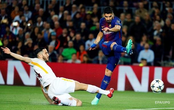 Ответный матч Рома – Барселона 2:0. Онлайн