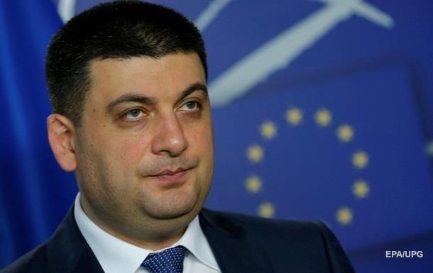 В Украине хотят ужесточить закон о защите бизнеса при проверках