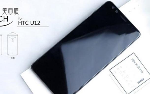 Названі всі характеристики нового флагмана HTC
