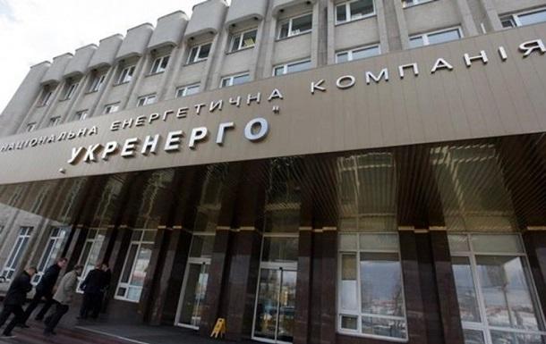 Укренерго почало суперечку за активами в Криму