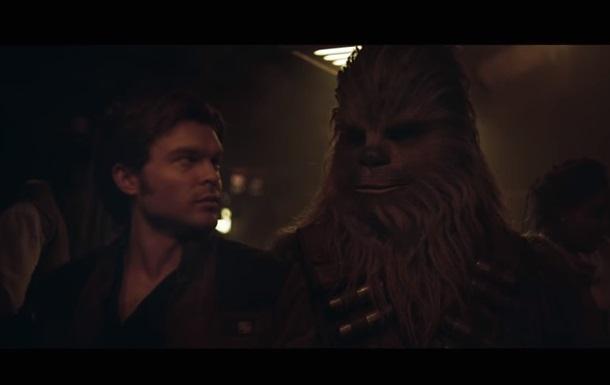 Хан Соло. Звёздные войны. Истории / Solo: A Star Wars Story [2018]: Трейлер спин-оффа Звездных войн стал хитом Сети