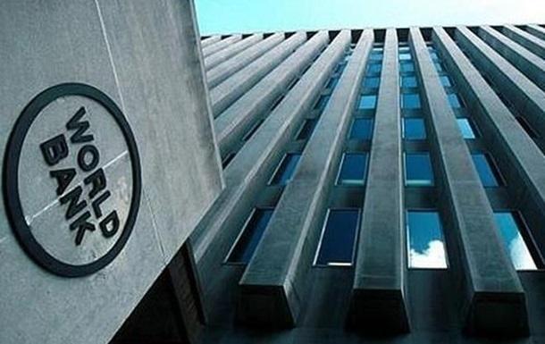 Світовий банк підтвердив прогноз по ВВП України