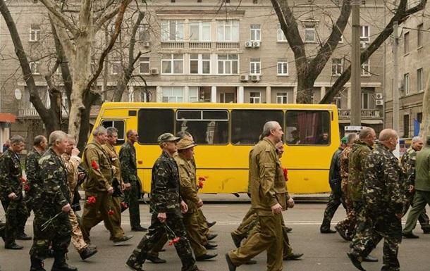 В Одессе провели марш воины-афганцы