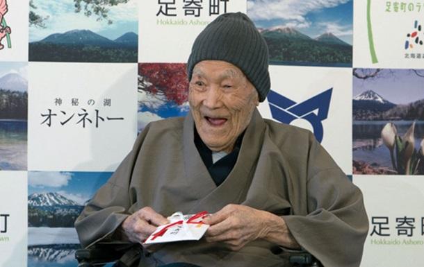 Названо найстарішого чоловіка на Землі