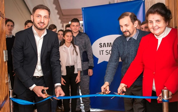 IT-школа Samsung: як працює інноваційна школа для майбутніх програмістів