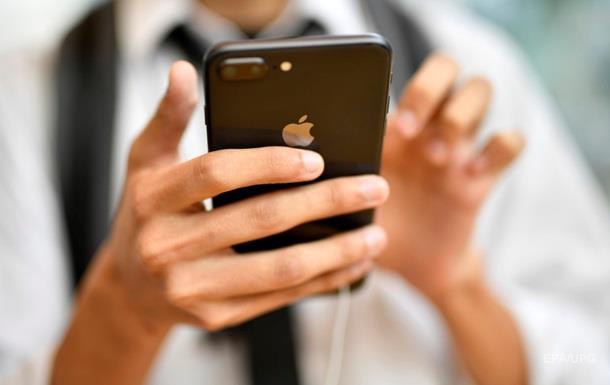 Оновлення iOS заблокувало тисячі iPhone 8 - ЗМІ