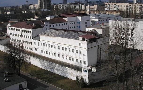 ВЛукьяновском СИЗО при странных обстоятельствах скончался 22-летний заключенный