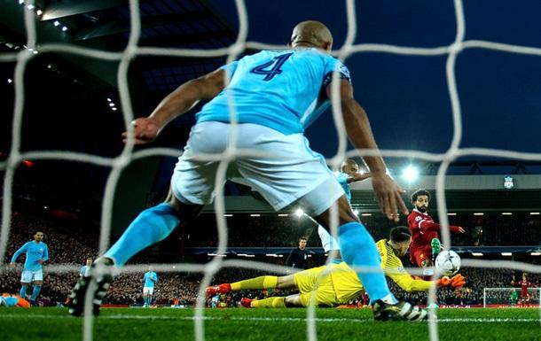 Ман Сіті - Ліверпуль 1:2. Онлайн матчу