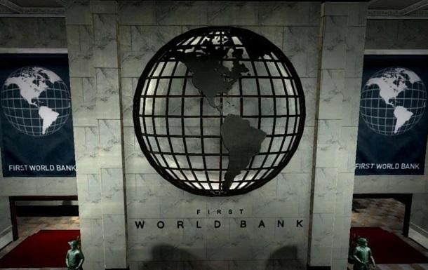 Прогноз Мирового Банка на 2018 год для Украины