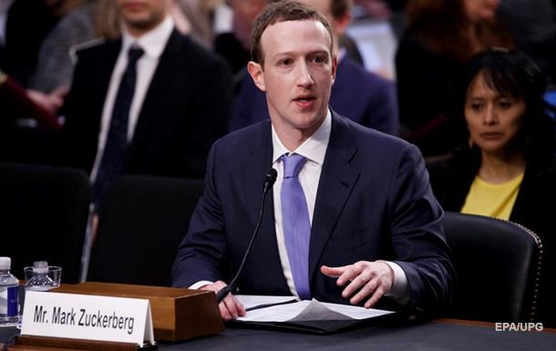 Facebook співпрацює зі спецпрокурором США у справі РФ
