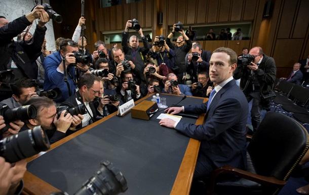 Итоги 10.04: Допрос Цукерберга, молчание СБ ООН