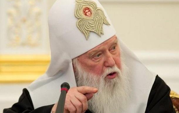 Должны ли Президент и Патриарх Филарет кланяться Константинополю?