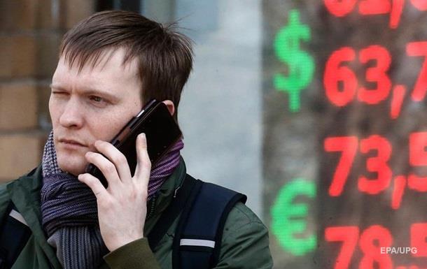 Рубль обвалився до дворічних мінімумів