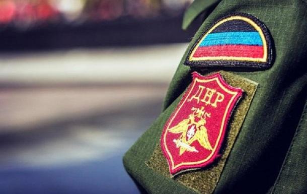 В ДНР объявили  военные сборы