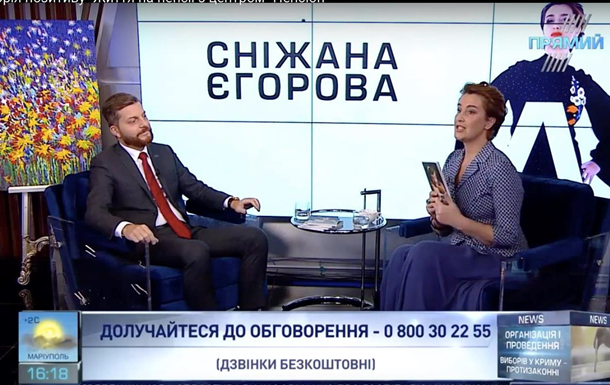 «Життя на пенсії з Центром «Пенсіон» на телеканалі «ПРЯМИЙ»
