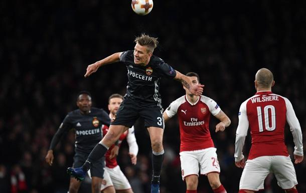 У півфіналі Ліги Європи «Арсенал» зійдеться з«Атлетіко»