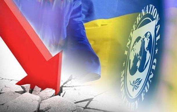 Сотрудничество Украина — МВФ: продолжить нельзя отказаться